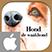 HDW_ios_52